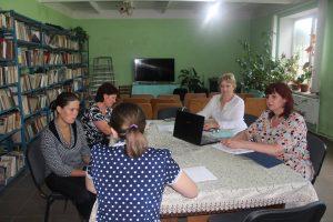 Ședința Biroului Comun de Informații și Servicii