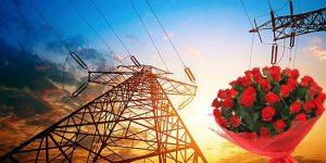 Mesajul președintelui raionului  cu ocazia Zilei energeticianului