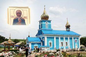 Vino, sâmbătă 22 iunie, la Mănăstirea Cușelăuca, pentru a participa la sărbătorirea Sfintei Fericitei Agafia