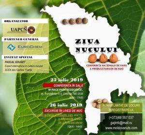 Producătorii de nuci din raion sunt invitați la Conferința de vară a Nucicultorilor
