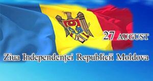 Anunț privind organizarea sărbătorii dedicate aniversării a 30-a de la Proclamarea Independenței Republicii Moldova